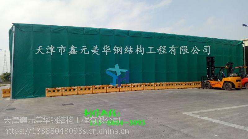 柳州定做电动雨棚仓库活动推拉帐篷移动伸缩推拉蓬