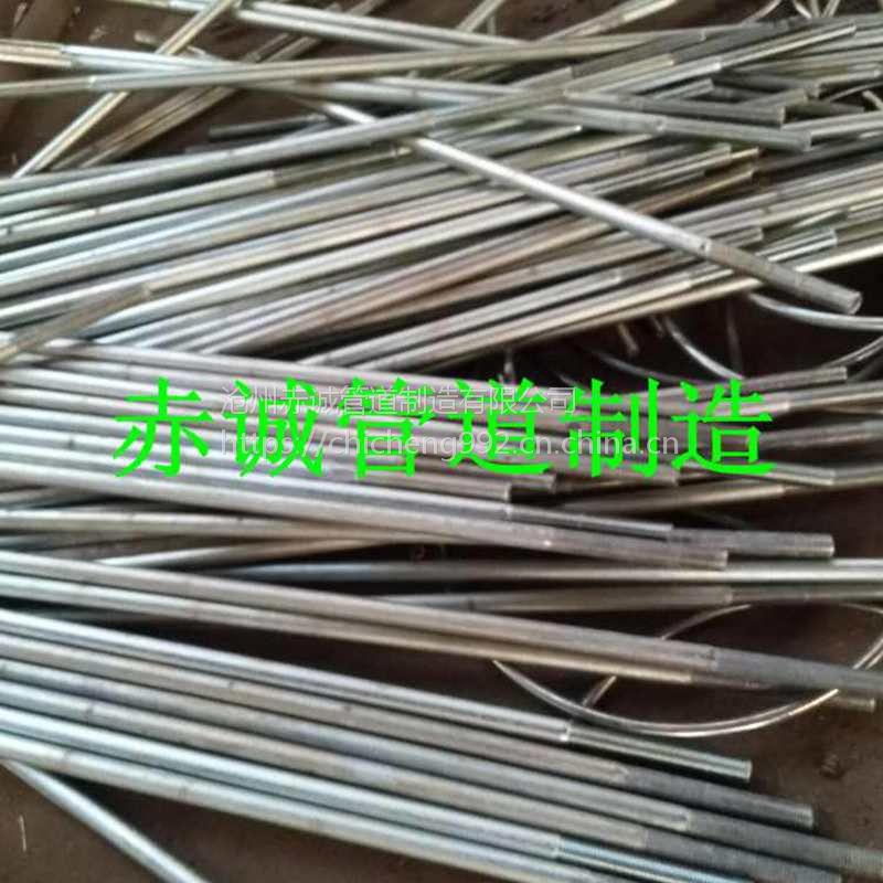 加工L1螺纹吊杆生产厂家沧州赤诚性价比高携手共进