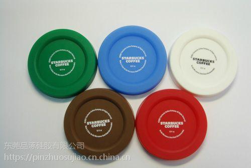东莞硅胶杯垫批发厂家说明硅胶的特点