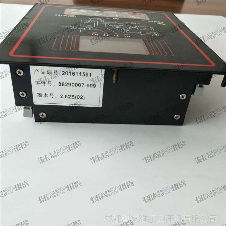 88290007-999寿力空压机微电脑控制器 豪华型电脑板