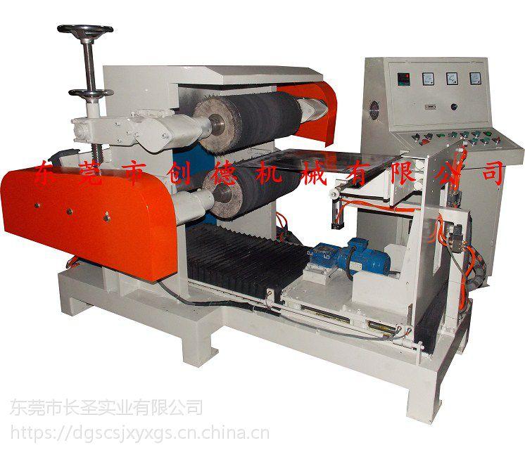 厂家直销长圣机械批量生产自动 平面抛光机 双面抛光机 价格非常便宜