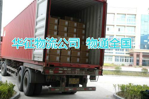 http://himg.china.cn/0/4_485_242986_500_332.jpg