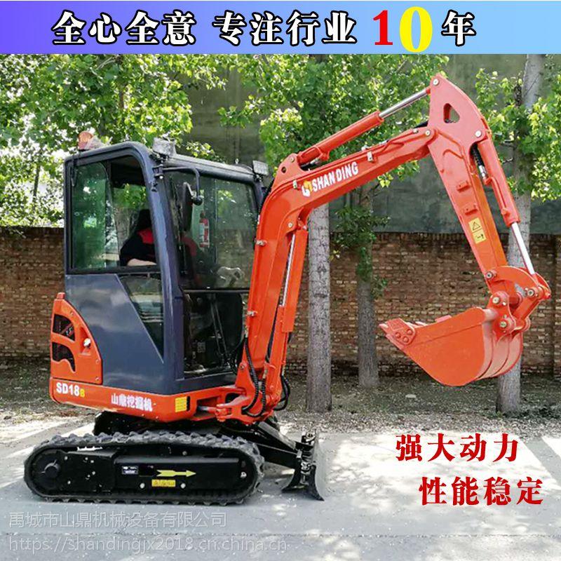 湖南地区打地板微型挖掘机 1.8吨小挖机价格
