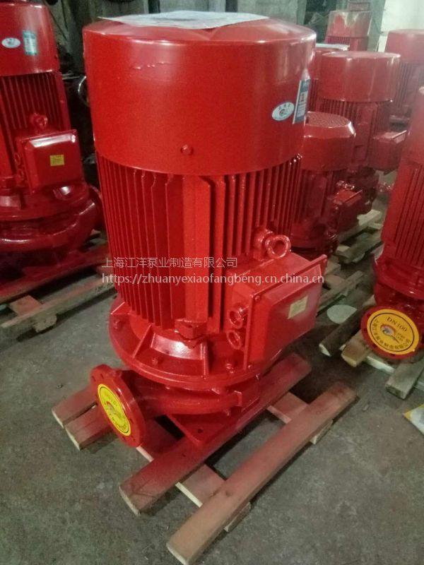 稳压泵流量/消防泵3CF认证/给水泵结构