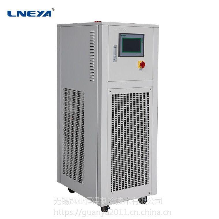 冷水机_专用冷水机