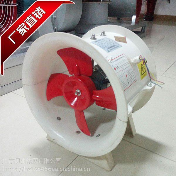 T35玻璃钢轴流风机