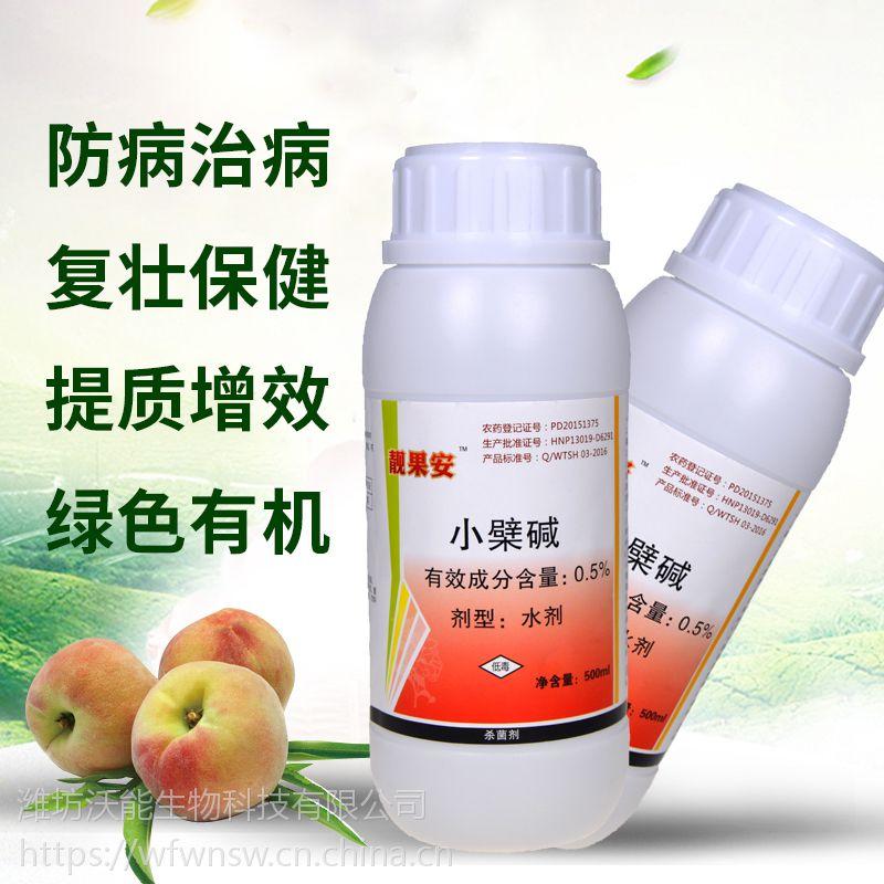 苹果银叶病有什么好农药防治 用中草药制剂靓果安杀菌剂瓶装水剂厂家直营