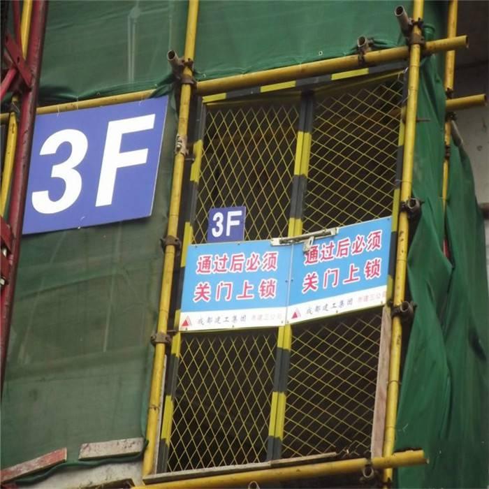 义乌升降梯围栏 电梯防护门现货 工地基坑护栏网
