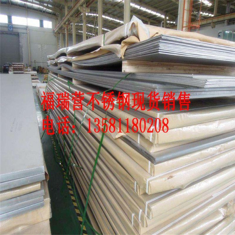 http://himg.china.cn/0/4_486_234916_800_800.jpg