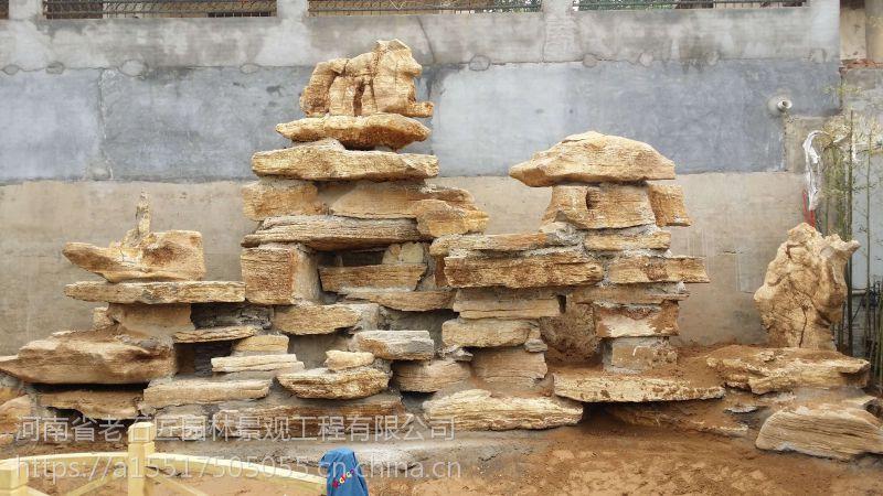 河南省老石匠园林景观,承包假山制作,工程施工,低价出售石材,庭院设计