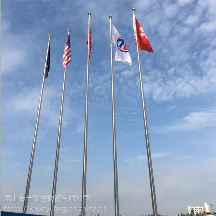 金聚进 潍坊滨海36支不锈钢锥形旗杆 欢乐海沙滩旗杆供应
