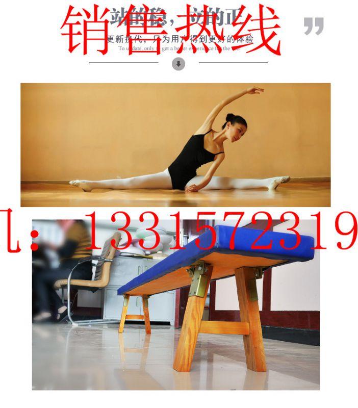 http://himg.china.cn/0/4_486_237732_702_800.jpg