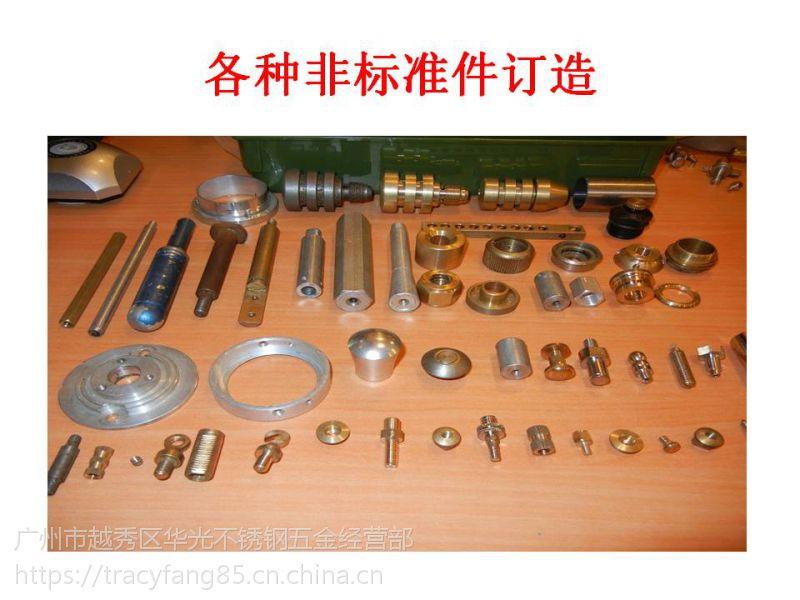 A3铁非标准件订造镀镍/碳钢铁汽车配件/铁精密零件/来样订造来图纸订造M3M4M5M6M8-M30