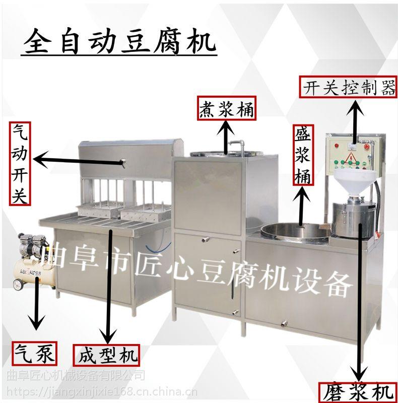 一件代发多功能豆腐机新款豆腐机生产线