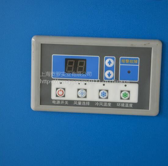 德国BAXIT巴谢特点式多用途制冷机BXT-MAC65岗位移动空调6.5kw学校冷风机