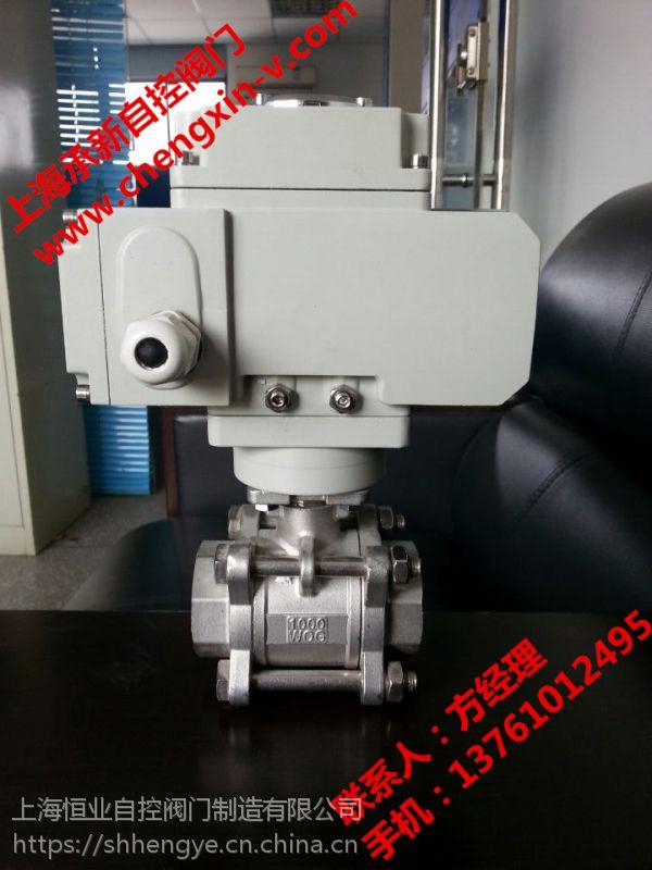 Q941PPL-16C DN150 AC380V电动高温型球阀
