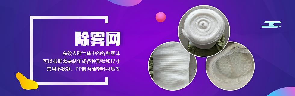 安平县上善丝网制品有限公司
