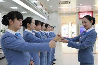 http://himg.china.cn/0/4_486_241434_330_220.jpg