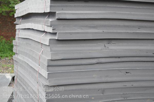 混凝土接缝填充L1100型1×2聚乙烯闭孔泡沫板产品介绍