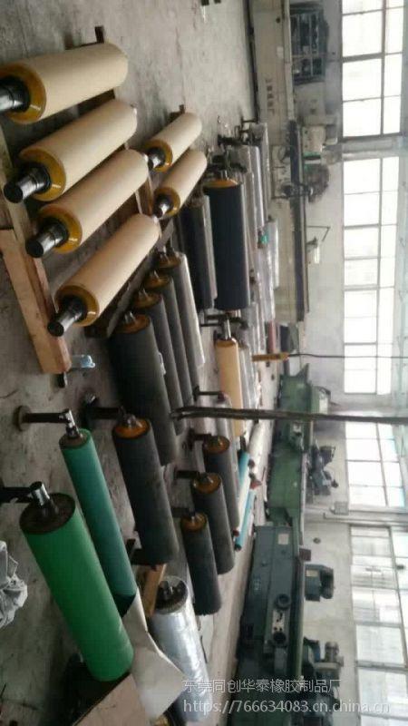 专业生产各行业用输送,胶辊