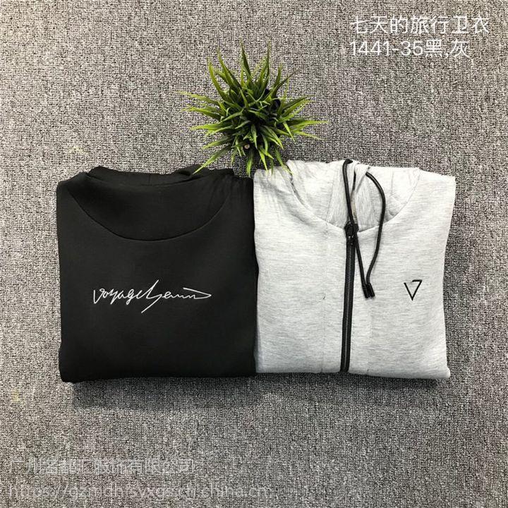 供应便宜时尚潮牌衣服工厂批发货源