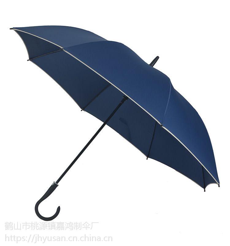 威海雨伞定做厂 欢迎威海雨伞厂批发雨伞