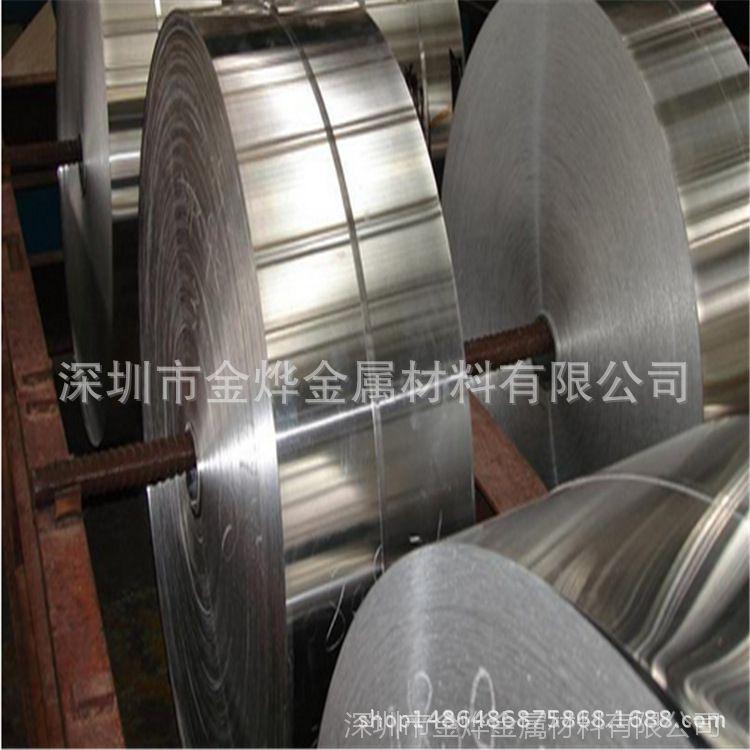 金烨供应超薄拉伸铝带 0.02 0.025 0.05 0.1 0.2 0.5 1100纯铝箔