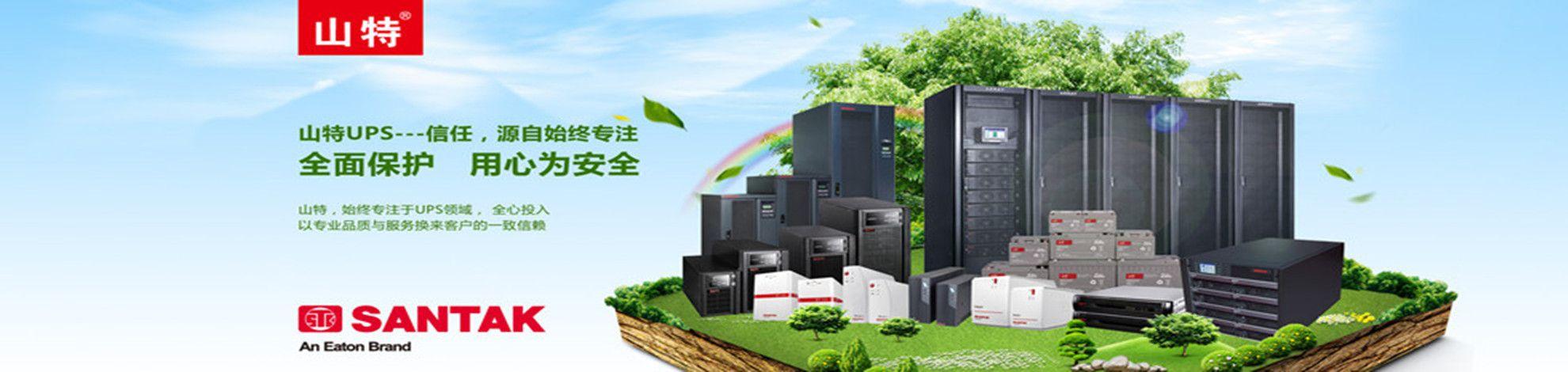北京埃信能源设备有限公司