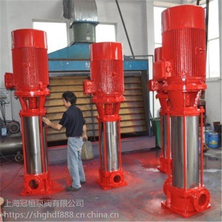 65GDL24-60*2周口市消火栓泵多级泵,上海牌消防泵多级泵扬程标准,喷淋泵多级泵生产厂家