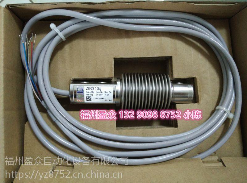 HBM不锈钢RSCC称重传感器RSCC3/1T