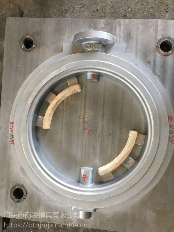 衡骏机械模具阀门模具、铸造模具、漏模机、覆膜砂热芯盒、工艺品模具的加工制作