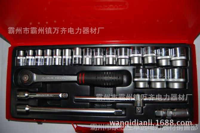 棘轮扳手批头组装棘轮快速套筒扳手快速棘轮扳手 棘轮套筒扳手