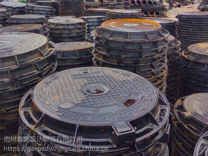 贵州正安主营球墨铸铁井盖DN500现货