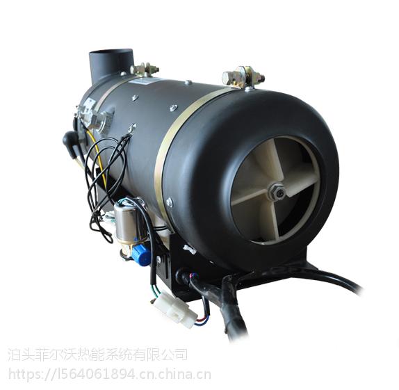 港口运输车,工程机械车专用FJ-4.7宏业风暖加热器