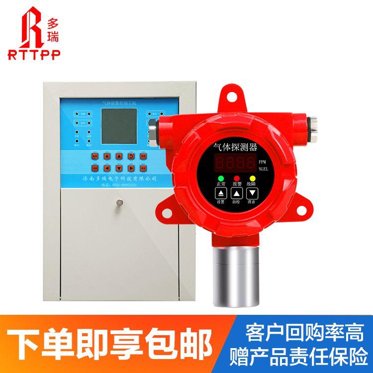 山东多瑞电子DR-600天然气报警器 壁挂式锅炉房燃气泄漏探测器 餐厅厨房煤气报警器
