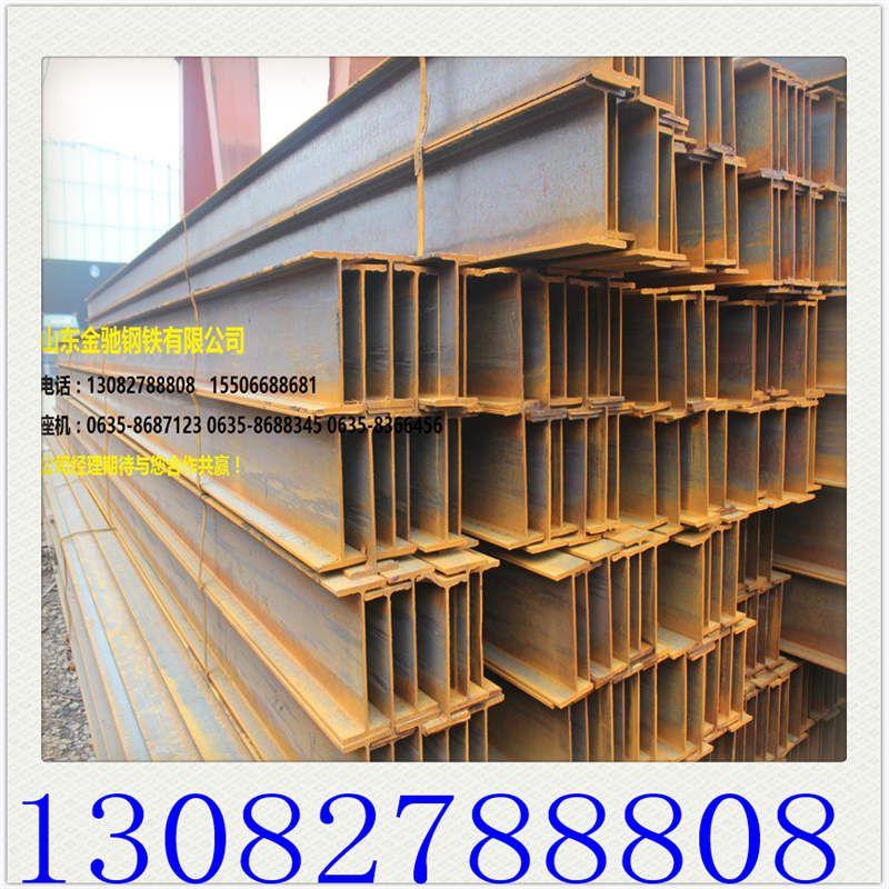 http://himg.china.cn/0/4_487_238306_800_800.jpg