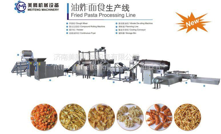 供应油炸面食生产线 ,咪咪条大蟹酥生产设备拉面丸子制作机器