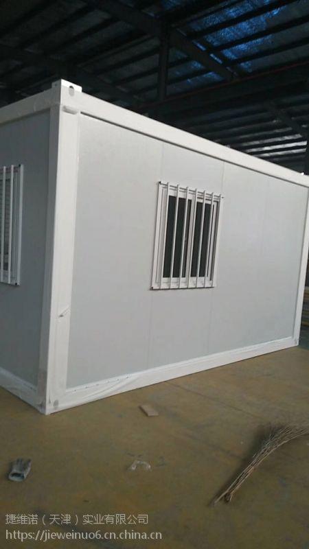 天津打包箱房屋、捷维诺打包箱房屋、天津打包箱式房厂家