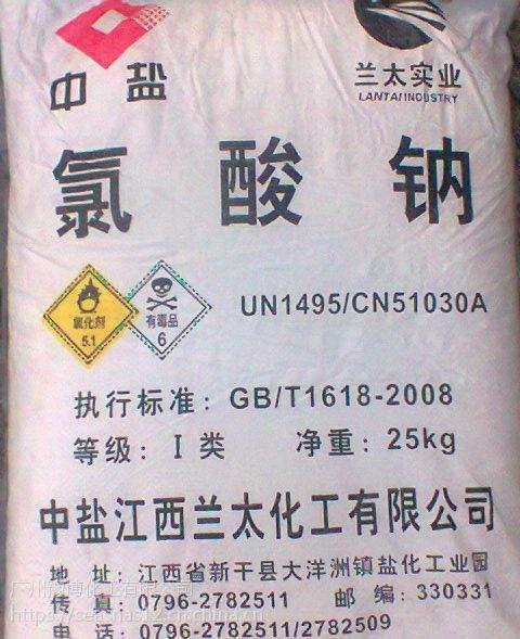 A东莞麻涌工业小苏打价格、望牛墩双环碳酸氢钠厂家、中堂雪化牌小苏打