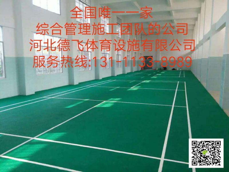 防城港环保塑胶跑道质料厂家<新尺度环保>