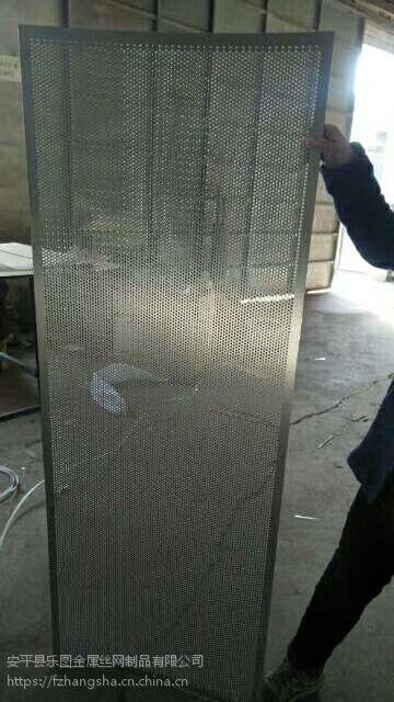 山东冲孔滤网现货 不锈钢圆孔网 冲孔圆孔网现货厂家