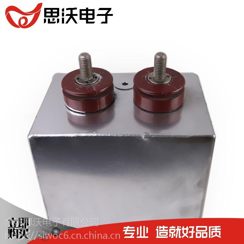 思沃生产 用于轨道交通牵引 船舶驱动变流器电网谐波治理 脉冲电容