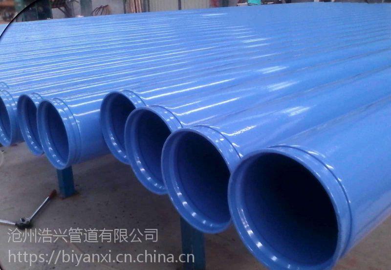 水利工程用环氧树脂防腐钢管