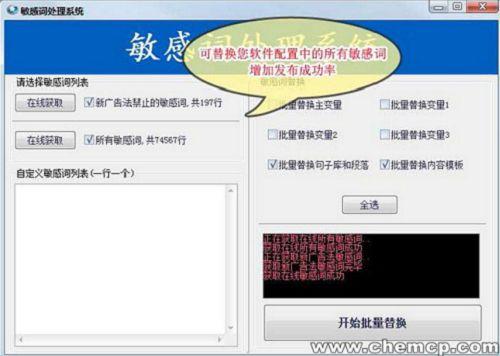 http://himg.china.cn/0/4_488_1066779_500_356.jpg