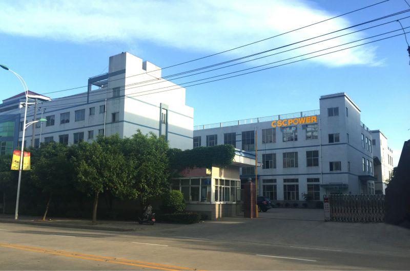 铁岭工厂外景图 -实景