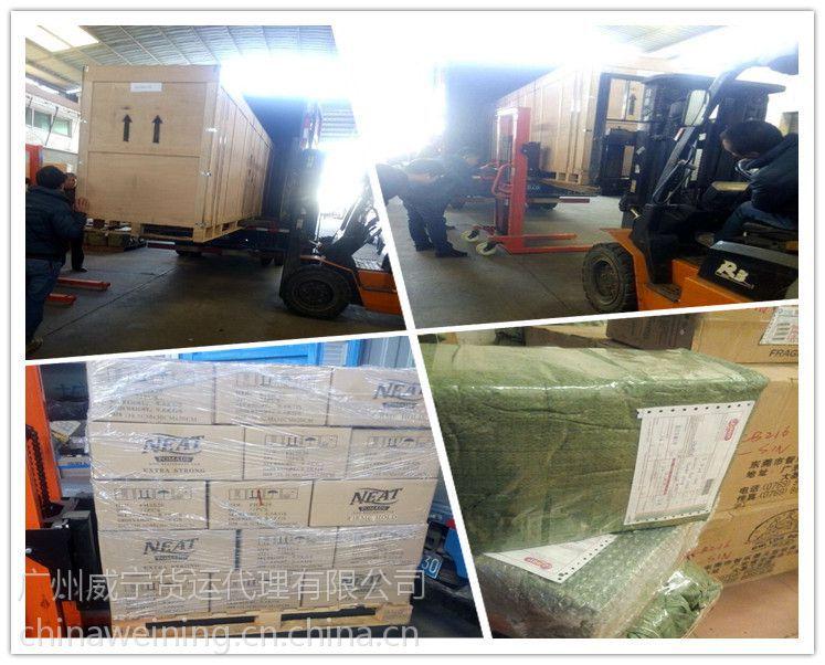 我想把家具从深圳海运到澳洲悉尼,海运要多少钱?需要多久能到?