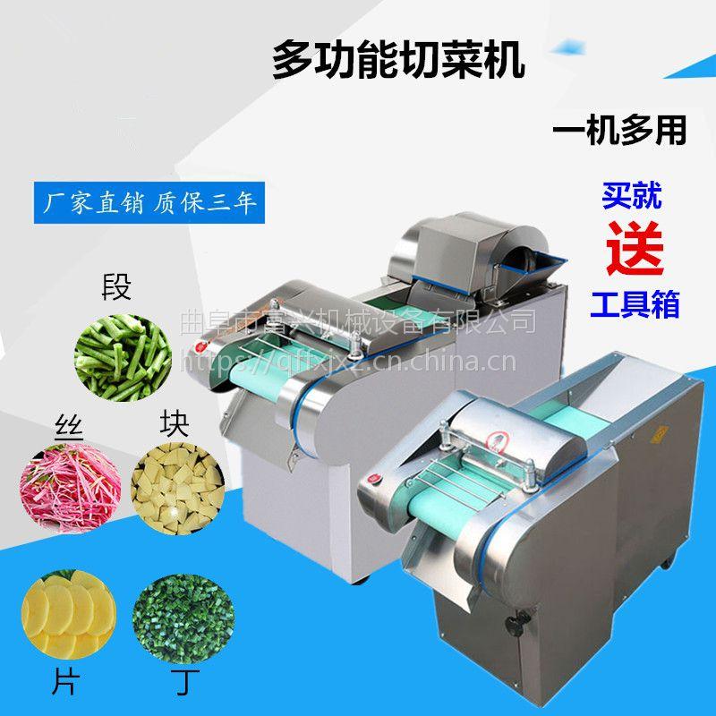 恰玛古切片机 芥菜疙瘩切丝机 富兴牌韭菜切段机多少钱
