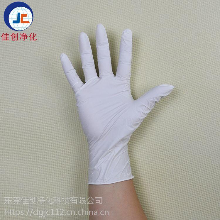 佳创厂家直销9寸一次性丁腈手套短款无粉麻面防滑蓝白色防油卫生防护丁晴手套