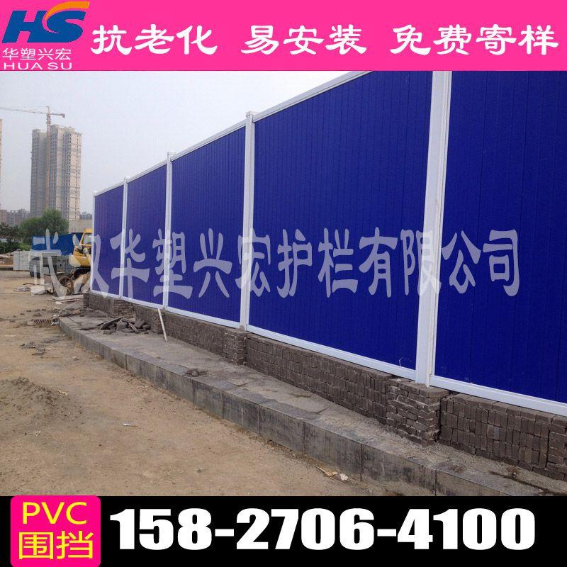 http://himg.china.cn/0/4_488_235452_800_800.jpg