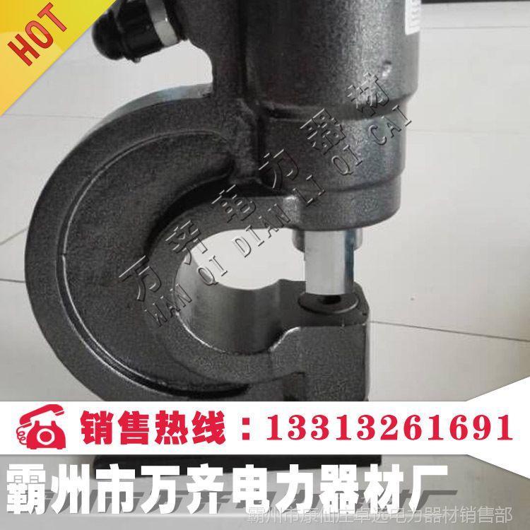 铜铝排冲孔工具 母线冲孔设备 液压打孔机